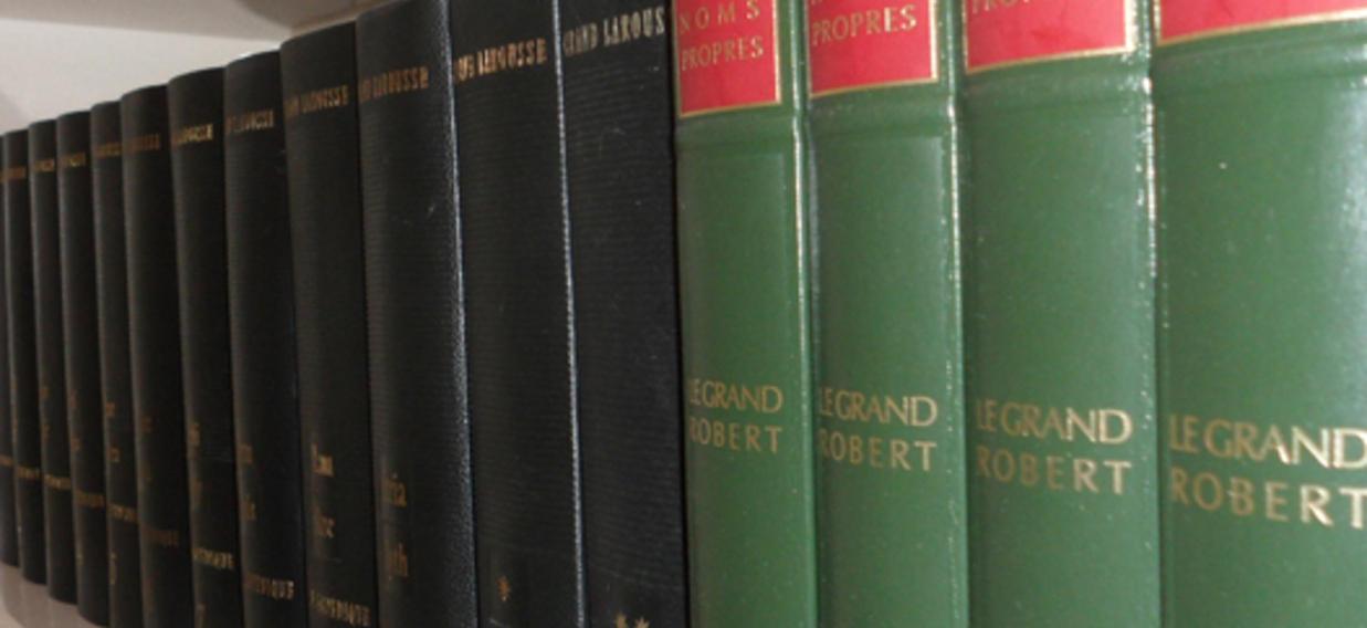 UNE catalogue de la bibliothèque